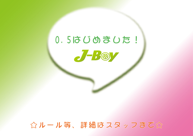 http://www.majiang-j-boy.com/hamamatsu/news/assets_c/2014/03/%E3%83%86%E3%83%B3%E3%82%B4-thumb-640x452-7594.jpg
